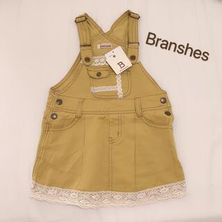 Branshes - 新品●Branshesブランシェス ジャンパースカート ワンピース 100