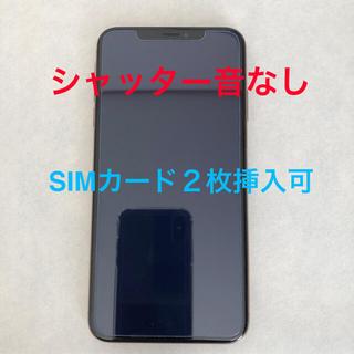 アイフォーン(iPhone)の海外版 iPhone XS Max 512GB ゴールド SIMフリー(スマートフォン本体)