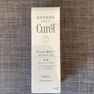 お値下げ 新品未使用未開封 キュレル Curel 美白ケア 乳液 110ml