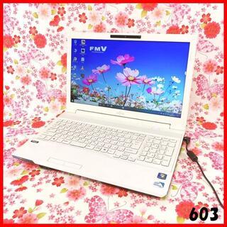 フジツウ(富士通)の【純白ホワイト】ノートパソコン本体♪新品SSD♪オフィス♪Windows10(ノートPC)