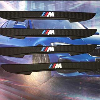 BMW ///M 衝突防止サイドエッジステッカーバンパーストリップ4枚セット新品(車種別パーツ)
