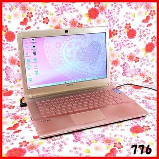 ソニー(SONY)の【可愛いピンク】光るキーボード♪新品SSD♪Webカメラ♪Windows10(ノートPC)