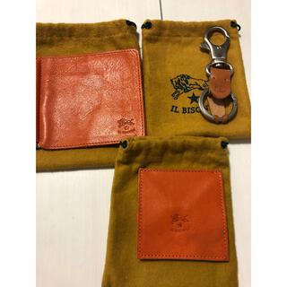 イルビゾンテ(IL BISONTE)のイルビゾンテ コインケース キーホルダー 財布(コインケース/小銭入れ)