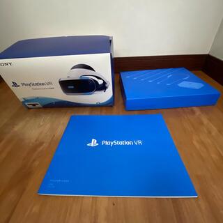 プレイステーションヴィーアール(PlayStation VR)のプレイステーションVR カメラ同梱版(携帯用ゲーム機本体)