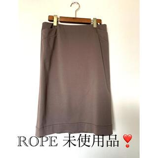 ロペ(ROPE)のコメント必須 お値下げ❣️☆☆ROPE  未使用品‼️ ☆☆(ひざ丈スカート)