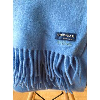 ミラオーウェン(Mila Owen)のMilaOwen ミラオーウェン ストール 羊毛100%青スカイブルー(ストール/パシュミナ)