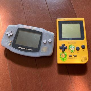 ニンテンドウ(任天堂)のジャンク品!ゲームボーイポケット・アドバンス(携帯用ゲーム機本体)