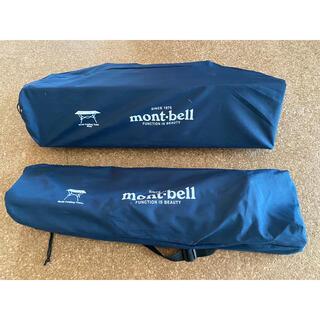 モンベル(mont bell)のモンベル マルチフォールディングテーブル ノーマル+ワイド セット(テーブル/チェア)