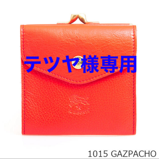 イルビゾンテ(IL BISONTE)のイルビゾンテ IL BISONTE 財布 二つ折り財布 C0423 EP(折り財布)