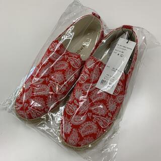 新品 BROWNY  ジュートソールスリッポン ペイズリー 赤白 靴