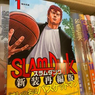 スラムダンク 新装再編版 1〜20 全巻セット 送料込み 漫画 井上雄彦