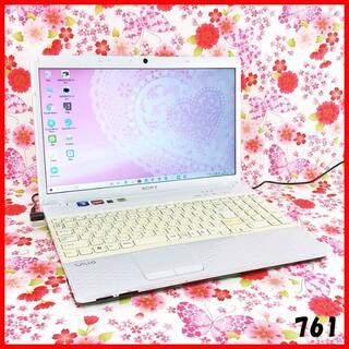 ソニー(SONY)の【人気のVAIO】PC♪新品SSD♪カメラ搭載♪office♪Windows10(ノートPC)