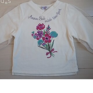アナスイミニ(ANNA SUI mini)の☆ANNA SUI mini 袖二重レーストップス 120 超美品☆(Tシャツ/カットソー)