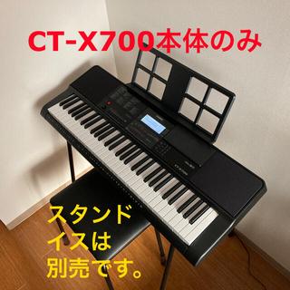 CASIO - ★再々値下げ★【美品•延長保証付】カシオキーボード CT-X700