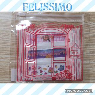 フェリシモ(FELISSIMO)の新品 フェリシモ ガラフル キュートなポーチ付き ばんそうこう 絆創膏(日用品/生活雑貨)