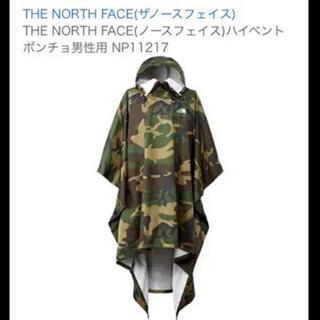 ザノースフェイス(THE NORTH FACE)の激レア!ノースフェイスポンチョM/バルトロヌプシノベルティマグマードゴアテックス(ミリタリージャケット)
