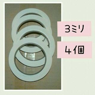 両面テープ 3mm幅 20M巻 4個(テープ/マスキングテープ)