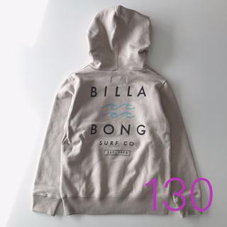 ビラボン(billabong)の【新品】BILLABONG ビラボン フーディパーカー スウェット 130(Tシャツ/カットソー)