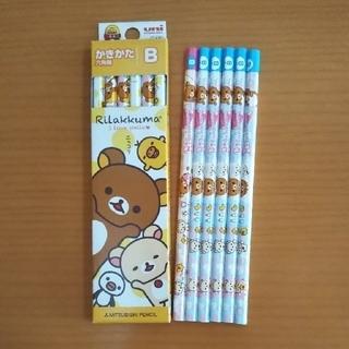 サンエックス(サンエックス)のリラックマ鉛筆B  18本(鉛筆)