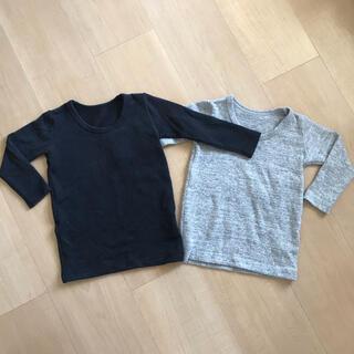 ニシマツヤ(西松屋)の長袖 あったか シャツ 2枚セット 90cm(Tシャツ/カットソー)