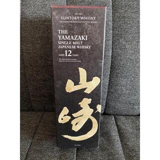 山崎 12年(ウイスキー)