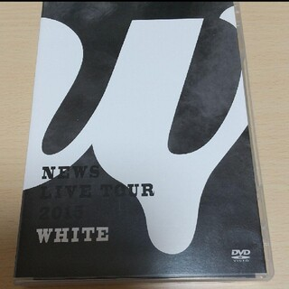 NEWS LIVE TOUR 2015 WHITE DVD(ミュージック)