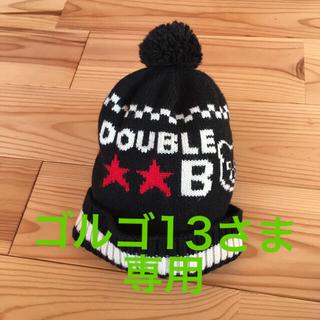 DOUBLE.B - ダブルビー  ニット帽