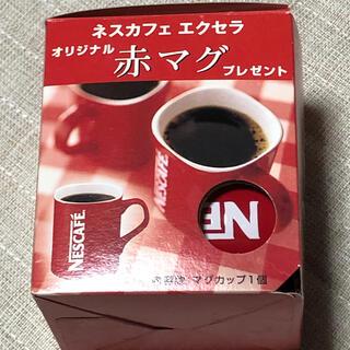 ネスレ(Nestle)のネスカフェ マグカップ(マグカップ)
