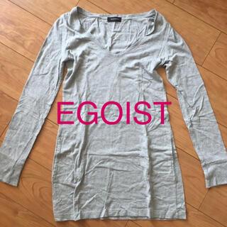 エゴイスト(EGOIST)のEGOISTエゴイスト トップス(カットソー(長袖/七分))