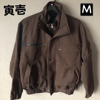 寅壱 軽防寒アウター パイロットジャケット M