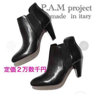 トゥモローランド(TOMORROWLAND)のパムプロジェクト サイドゴアブーツ 24.5 ブラック(ブーツ)