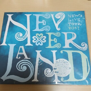 NEWS LIVE TOUR 2017 NEVERLAND(初回盤) DVD(ミュージック)