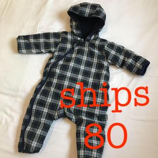 シップス(SHIPS)の【シップスships】ベビーカバーオール ジャンプスーツ/リバーシブル(カバーオール)
