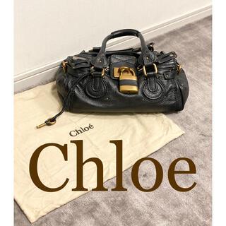 クロエ(Chloe)のクロエ Chloe パディントン レザー ブラック 黒 南京錠  ハンドバッグ(ハンドバッグ)