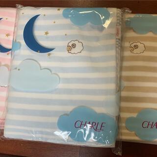 シャルレ(シャルレ)のシャルレピローケース新品3枚(枕)