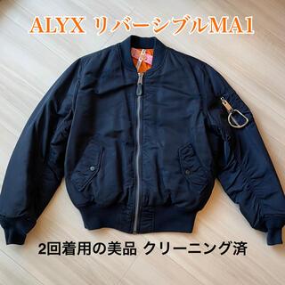 オフホワイト(OFF-WHITE)の美品 ALYX(アリクス)ボンバージャケット MA-1 (スタジャン)
