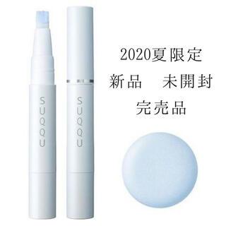 スック(SUQQU)のSUQQU ラディアントクリームコンシーラー G101 限定色(コンシーラー)