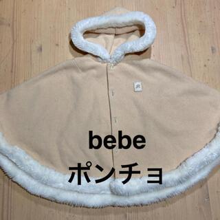 ベベ(BeBe)のベビー ポンチョ bebe  べべ(その他)