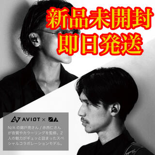アヴォイド(Avoid)のN/A × AVIOT TE-D01gv-na Bluetooth イヤホン (ヘッドフォン/イヤフォン)