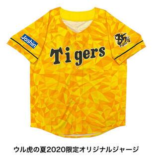 ハンシンタイガース(阪神タイガース)の阪神タイガース ユニフォーム ウル虎の夏 2020 (応援グッズ)