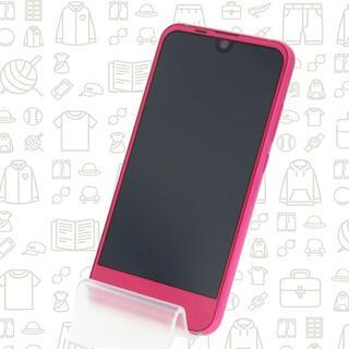 アクオス(AQUOS)の【B】SIMフリー au SHV41 AQUOS R compact (スマートフォン本体)