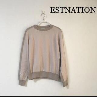 エストネーション(ESTNATION)のエストネーション  ニット 38(ニット/セーター)