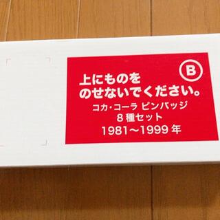 コカコーラ(コカ・コーラ)のコカコーラ ピンバッチ 8種セット(バッジ/ピンバッジ)