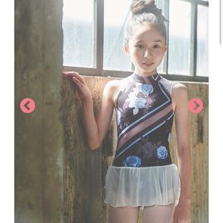 チャコット(CHACOTT)のstina 140-150センチ 新品 バレエ(ダンス/バレエ)