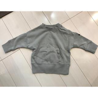 キムラタン(キムラタン)のキムラタン ラキエーベ トレーナー カットソー 90(Tシャツ/カットソー)