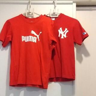 プーマ(PUMA)のあきちゃん専用 PUMA ジュニアTシャツ2枚セット(Tシャツ/カットソー)