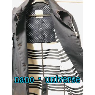 ナノユニバース(nano・universe)の値下げ!ナノユニバース コート サイズM(ステンカラーコート)