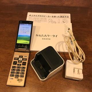 キョウセラ(京セラ)のほぼ未使用 かんたん携帯 kyf38 (携帯電話本体)