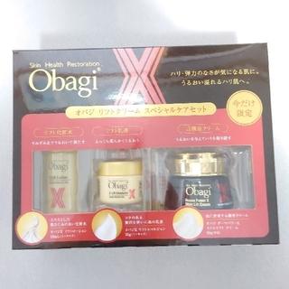 オバジ(Obagi)の【新品】オバジ リフトクリームスペシャルケアセット(フェイスクリーム)
