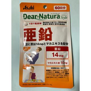 アサヒ - Asahi ディアナチュラ 亜鉛 60日分